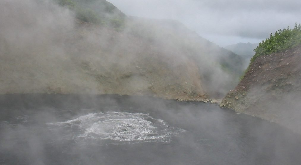 World's Second Largest Boiling Lake